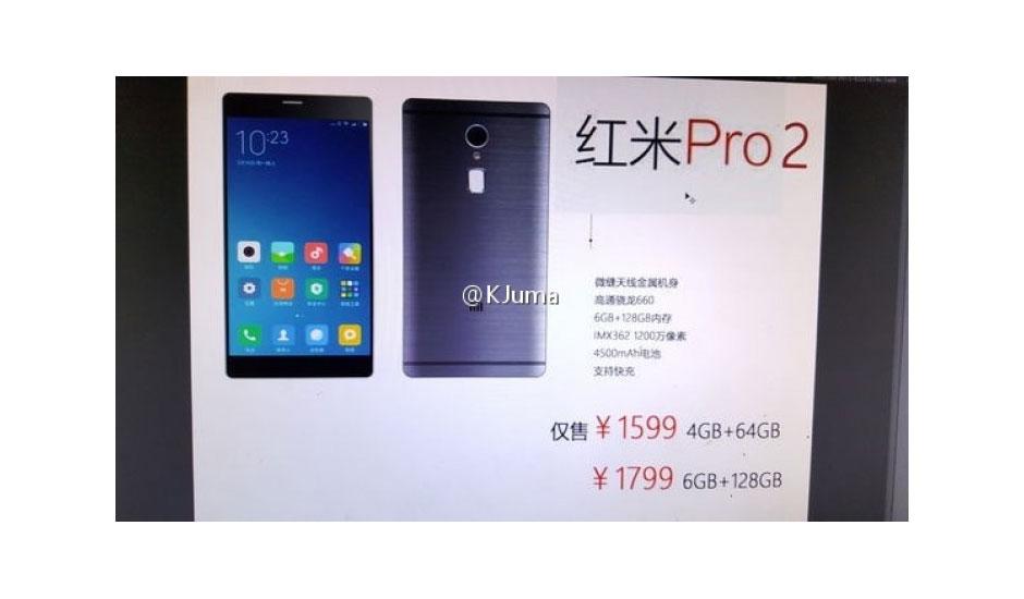 Xiamoi Redmi Note Pro 2